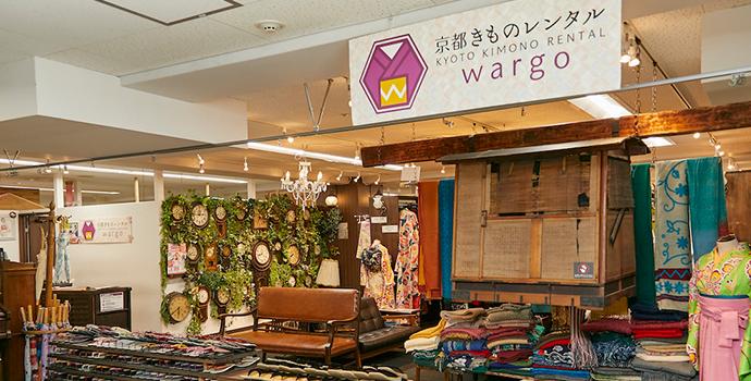 年間15万着の利用がある人気サービス「京都きものレンタルwargo」